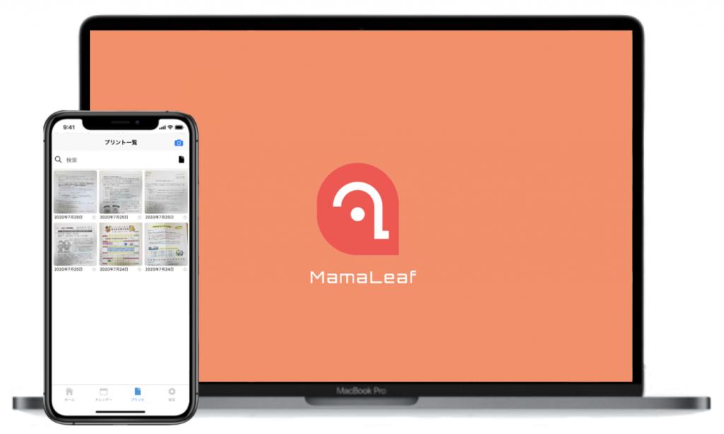 MamaLeaf